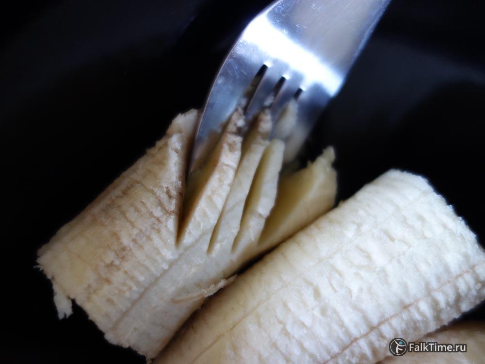 Размять бананы