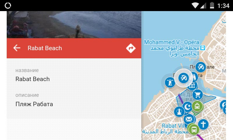 My Maps горизонтально на телефоне