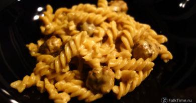 Паста в сливочно-горчичном соусе, рецепт