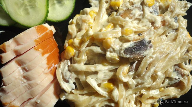 Рецепт пасты с кукурузой и грибами
