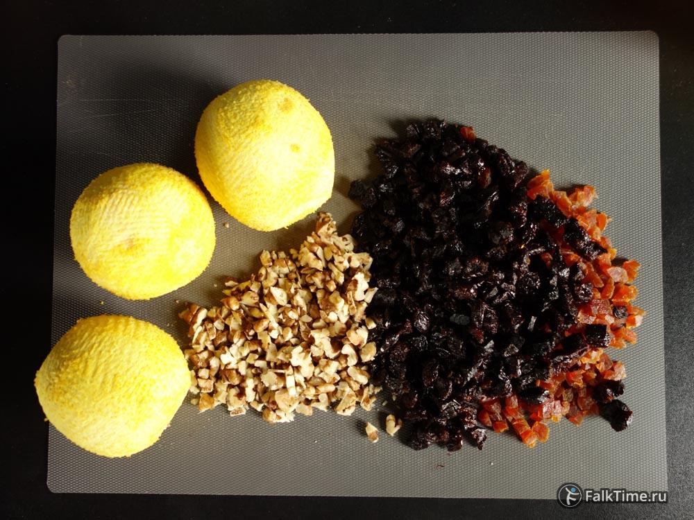 Курага, чернослив, грецкие орехи, апельсины