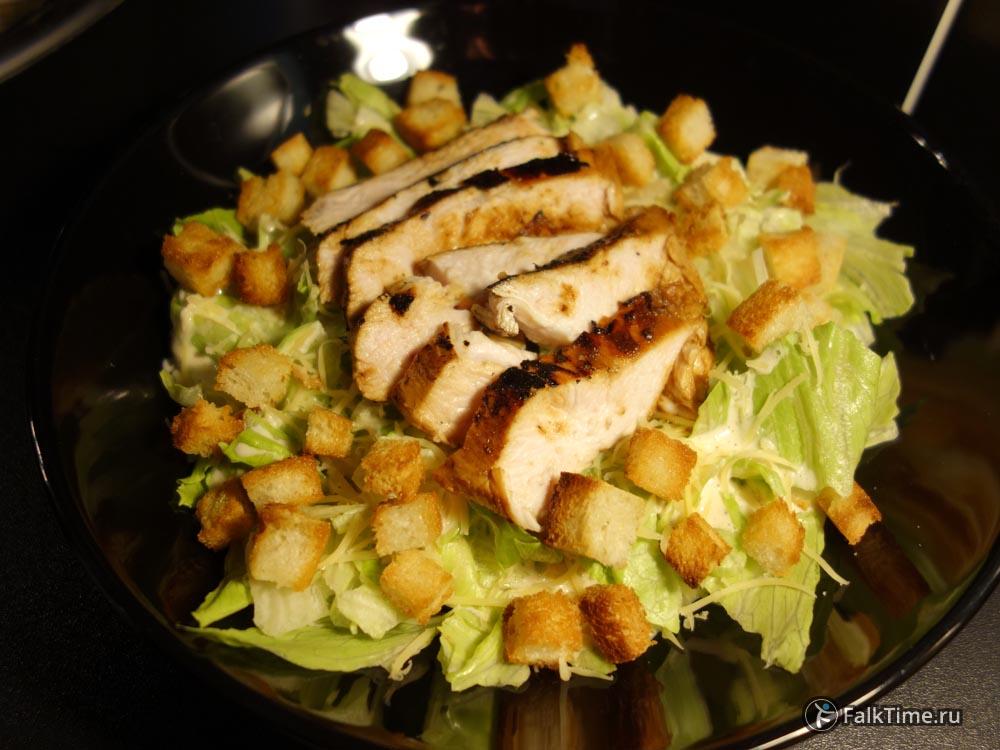 Салат Цезарь с курицей, рецепт