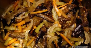 Салат с баклажанами по-корейски