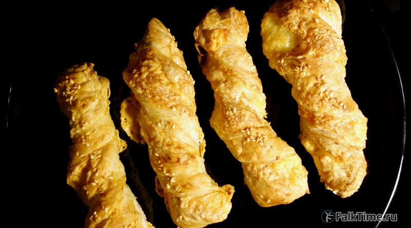 Сырные твисты